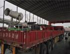 成都到益阳货运公司 轿车托运 机械设备运输