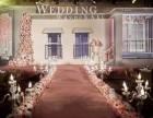 维典婚礼策划