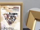 南宁艺语灯箱标识 专业制作超薄灯箱 手机店灯箱