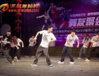 深圳南山炫酷街舞类周末学习班招生
