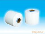 供应高配10支纯棉纱线,保漂染   欢迎洽谈