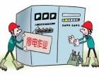 南京考电工证难不难,来南京职才培训中心报名电工证