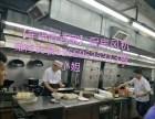 东莞厨房风机维修设备选 风晋机电