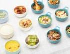 小碗菜加盟,快餐时代的较佳选择
