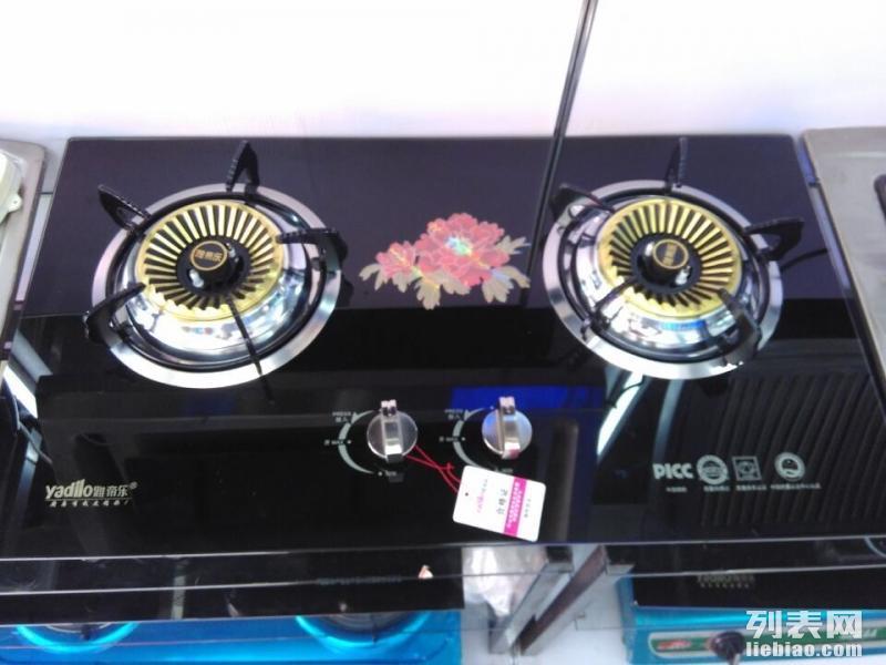 德州家电空调冰箱洗衣机彩电热水器油烟机维修安装电话