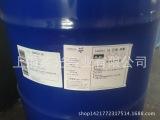 格尔伯特醇-金属加工业偶合剂ISOFOL 16