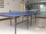 合肥国标尺寸乒乓球桌每台单价,室内折叠乒乓球台包送货