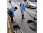 萧山马桶疏通萧山区下水管道疏通马桶安装