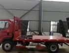 转让 平板运输车拉80挖掘机拖车多少钱
