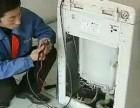 吉首西门子洗衣机售后维修电话是多少