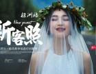 株洲爱摄影私人订制 如何搭配白色新娘婚纱礼服?