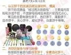【包教包会】天津蛋糕面包西点专业培训班【终身进修】
