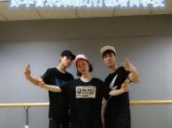惠城哪有街舞/嘻哈街舞/HIPHOP学哪有专业的舞蹈培训