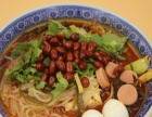 川味砂锅米线酸辣粉冒菜技术培训陕西小吃技术培训