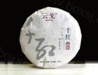 云南昆明商标设计 茶包装设计 土特产包装设计印刷
