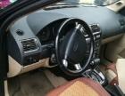 福特 蒙迪欧 2004款 2.0 自动 尊贵型GhiaX
