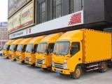 廣州海珠區搬家公司 衣柜拆裝 鋼琴搬運 長途搬家 打包服務等