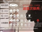 平行进口车质保保险哪三大件?和整车质保区别在哪里?