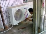 芗城西桥空调维修,空调加氨,消毒,空调不制冷就近上门优惠