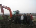 南京那有学挖掘机的南京挖掘机培训在什么地方