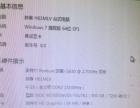 出售整套电脑映泰H61MLV