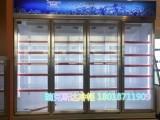 深圳瑞克斯达商用冷藏展示冷柜