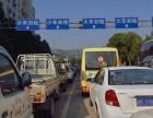 北京交通违章处理:这些压线处罚,你知道吗?