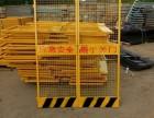 贵州兴义仁怀厂家定制高品质井口安全防护门工地安全警示门