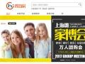 和家网全新上线 w.51hejia.com