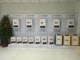 电采暖锅炉家用型