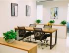 抢租精装1-8人办公室 可设立公司带家具