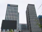 《商业办公选址专家》天泰金融广场350平海景精装