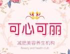 阜成门快速瘦大小腿北京六里桥腹部减肥较快的方法