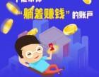 惠州期货开户团购开启,惠州A级期货公司零佣金
