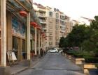 望江 望江县锦泽苑小区两个店面160平米