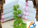 洗衣袋细网 六角网布 箱包网布里料  护