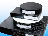 桥梁板式橡胶支座规格GYZGYZ D300*63 圆形橡胶垫片