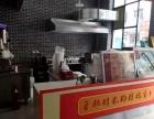 时达商铺网重点推荐燕郊方舟市场炸鸡店 包含设备低价急转