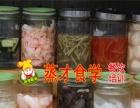 【湘西泡菜】加盟 泡菜酸水怎么制作 四川泡菜做法