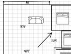 租房咯 北市区国福现代城合租公寓 价格美丽