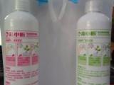 免稀释即喷型花卉营养液花卉水培土培植物营养液花肥叶面肥