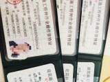 上海宝山建筑电工证 建筑焊工操作证培训