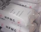 漳州瓷砖胶瓷砖粘结剂用纯羟丙基甲基纤维素