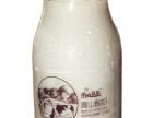 南山草原有机奶鲜奶 酸奶配送服务