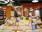 不卖书而且免费租书的书店,却年赚100万 案例剖析