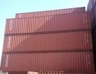 沂源集装箱、集装箱活动房出售出租,质量好价格低。