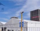 鞍山庆典篷房、活动篷房、展览展示篷房、德国欧式大篷