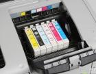 南京打印机维修价格便宜