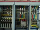 常州二手变压器回收 常州变压器回收公司 欢迎您