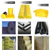 厂家批发岩棉玻璃棉橡塑保温管、保温板保温材料 规格齐全